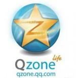 微商:怎样在QQ空间做推广?