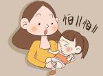 宝妈们怎么应对宝宝半夜的哭闹?轻松提高宝宝睡眠质量 几个小妙招