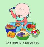 孩子不喜欢吃的零食就扔掉,算不算一种浪费?怎么教育比较好?
