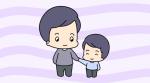 孩子将来能走多远,与父亲的教肓方式息息相关