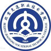 北京交通职业技术学院群头像,群二维码