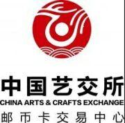 中国邮币卡投资交流群群头像,群二维码