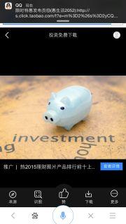 上海投资交流共享群群头像,群二维码