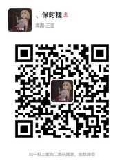 免费微信群分享群头像,群二维码