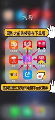 **联盟app自买省钱分享赚钱群头像,群二维码