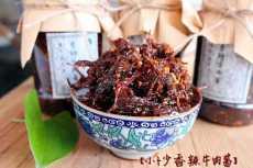 云南土特产、茶叶、水果产品图片