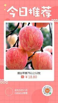 泉水灌溉的大米,产地现摘的水果产品图片