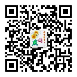 网购电商平台隐形优惠券搜寻分享,扫一扫加我的微信二维码