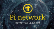 pi network中文社区群群头像,群二维码