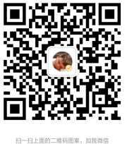 淘宝5元纸巾资源共享群群头像,群二维码